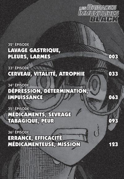Page 2 Les brigades immunitaires black tome 6
