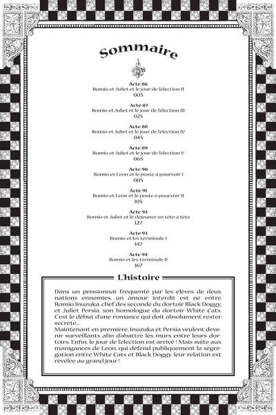 Page 4 Romio VS Juliet tome 13