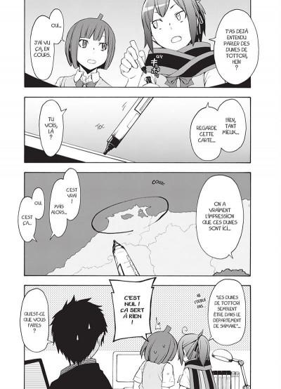 Page 7 Yozakura quartet tome 18
