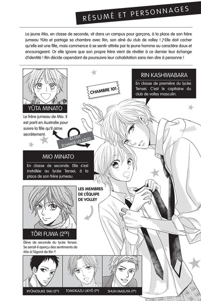 Page 4 Men's life tome 3