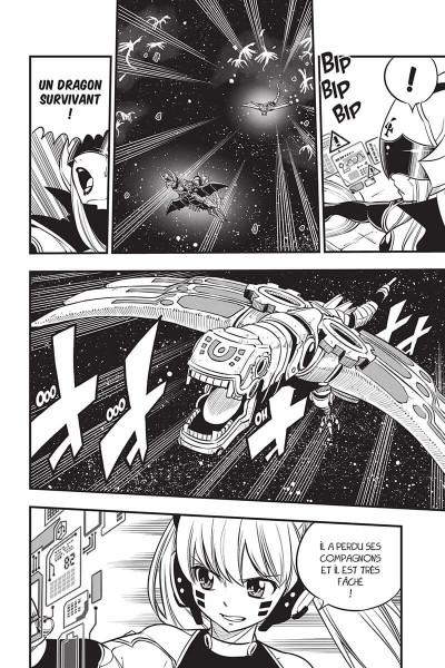 Page 8 Edens zero tome 13