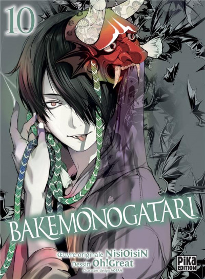 Couverture Bakemonogatari tome 10