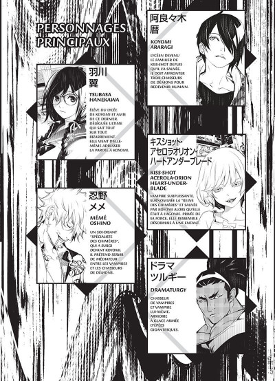 Page 2 Bakemonogatari tome 10