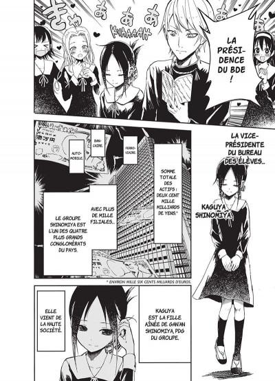 Page 6 Kaguya-sama : love is war tome 1