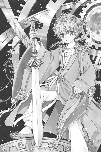 Page 3 Card captor Sakura - clear card arc tome 9