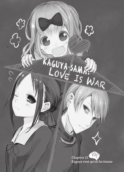 Page 5 Kaguya-sama : love is war tome 3