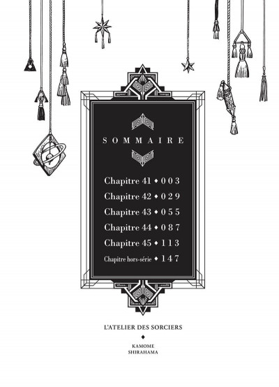 Page 2 L'atelier des sorciers tome 8