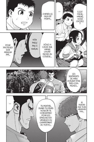 Page 7 Uchikomi - l'esprit du judo tome 7