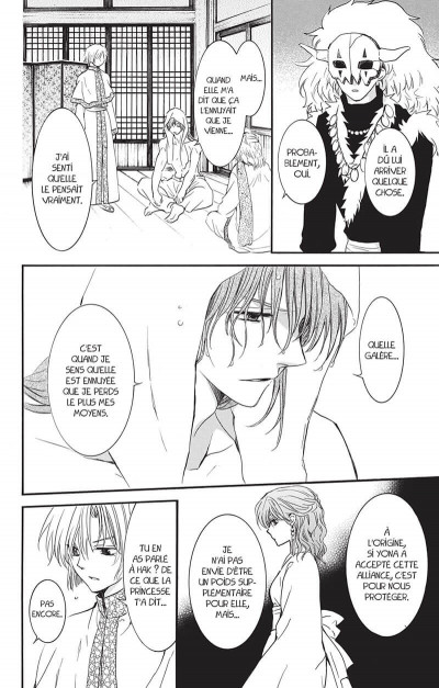 Page 6 Yona, princesse de l'aube tome 33