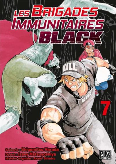 Couverture Les brigades immunitaires black tome 7