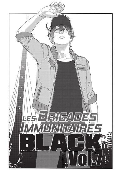 Page 1 Les brigades immunitaires black tome 7