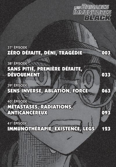 Page 2 Les brigades immunitaires black tome 7