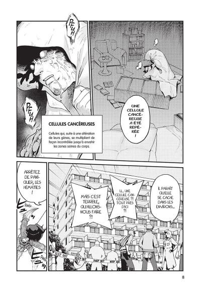 Page 8 Les brigades immunitaires black tome 7