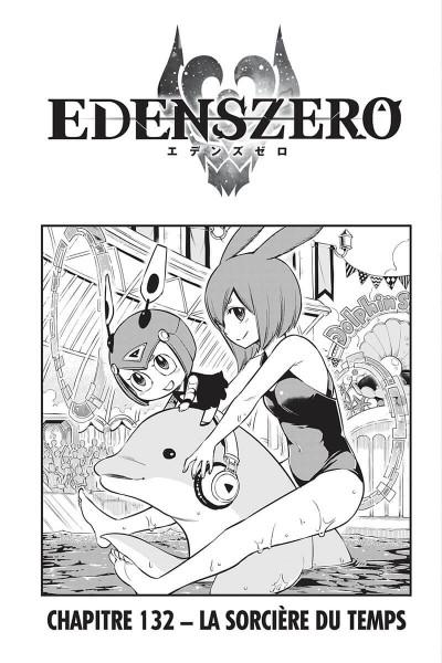 Page 3 Edens zero tome 16