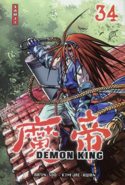 Couverture demon king tome 34