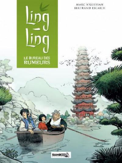 image de Ling Ling tome 1 - le bureau des rumeurs