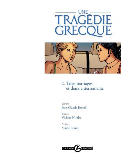 Page 1 une tragédie grecque tome 2 - trois mariages et deux enterrements