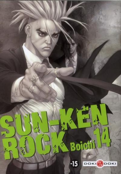 Couverture sun-ken rock tome 14