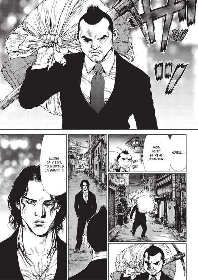 Page 8 sun-ken rock tome 14