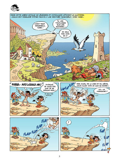 Page 4 les Petits Mythos T.2 - le grand Icare