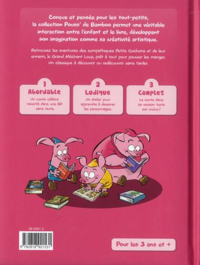 Dos les 3 petits cochons