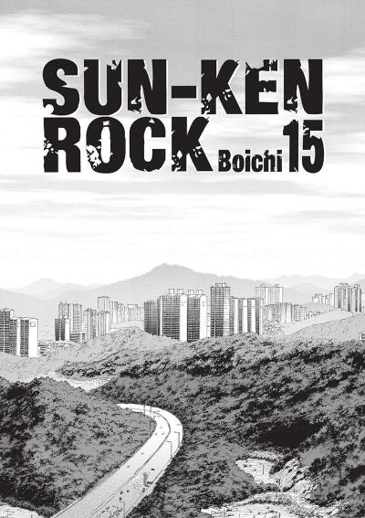 Page 4 sun-ken rock tome 15