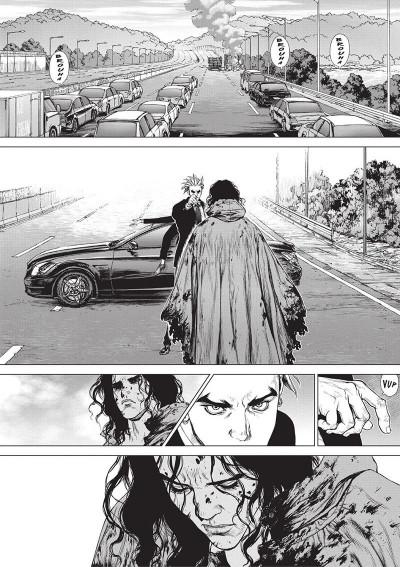 Page 5 sun-ken rock tome 15