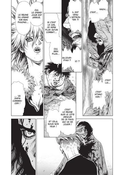Page 7 sun-ken rock tome 15