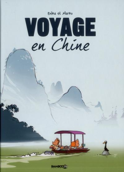 image de voyage en Chine