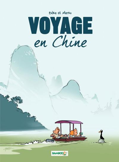 Page 7 voyage en Chine