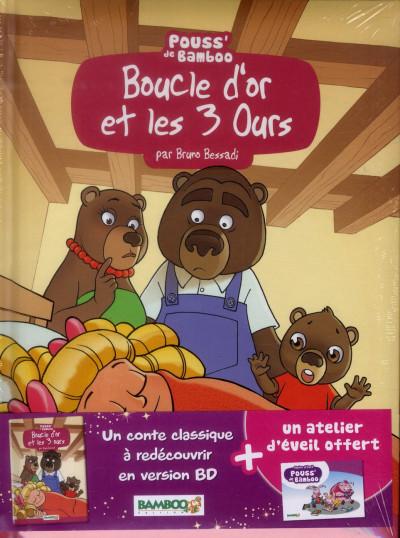 Couverture Boucle d'or et les 3 ours