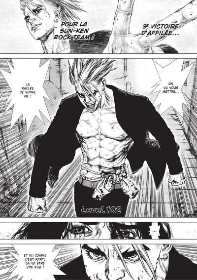 Page 4 sun-ken rock tome 17