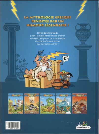 Dos Les Petits Mythos tome 4 - Poséidon d'Avril
