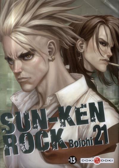 image de Sun-Ken Rock tome 21