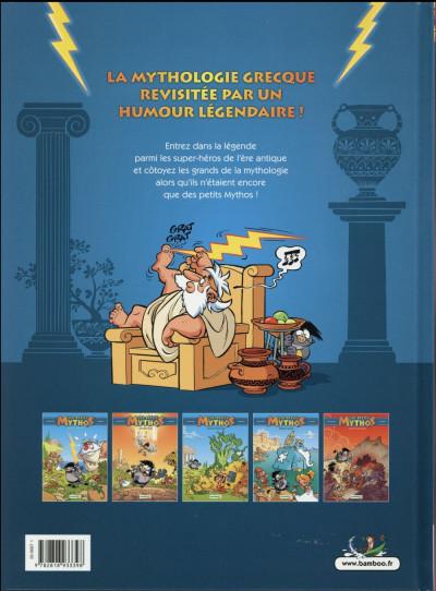 Dos Les Petits Mythos tome 5 - Détente aux Enfers