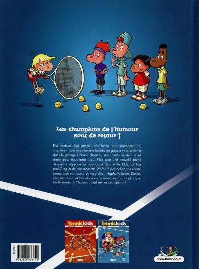 Dos Tennis Kids tome 2 - Coup de filet
