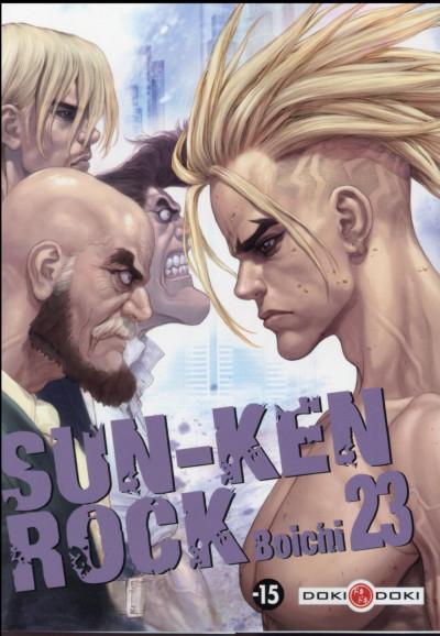 Couverture Sun-Ken Rock tome 23