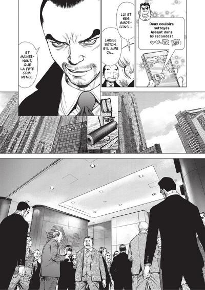 Page 0 Sun-Ken Rock tome 23