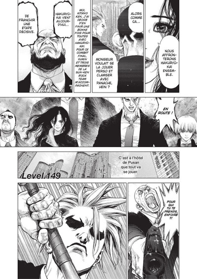 Page 4 Sun-Ken Rock tome 23
