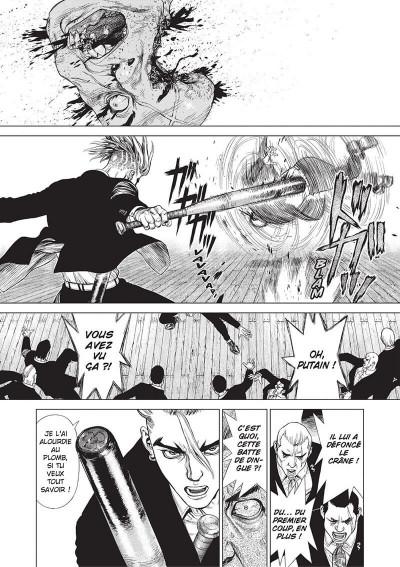 Page 7 Sun-Ken Rock tome 23