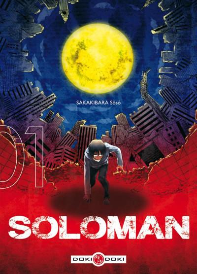 Couverture Soloman tome 1