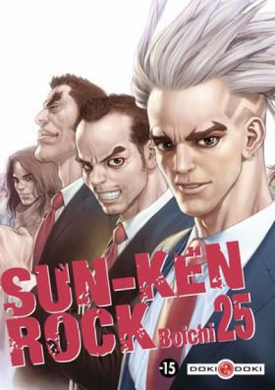 Couverture Sun-Ken Rock tome 25