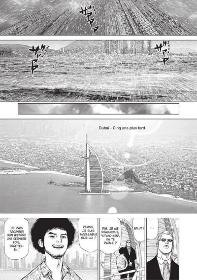 Page 8 Sun-Ken Rock tome 25