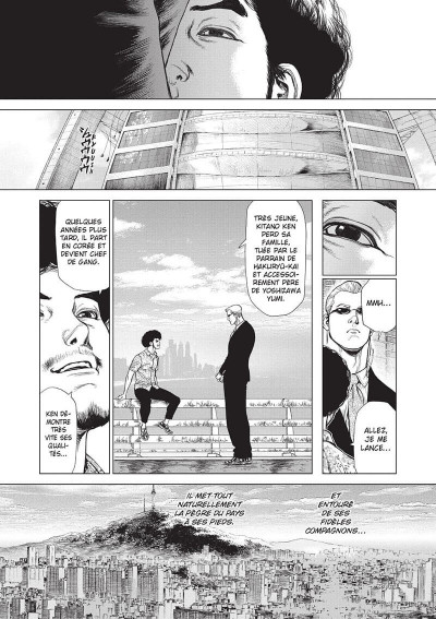 Page 9 Sun-Ken Rock tome 25