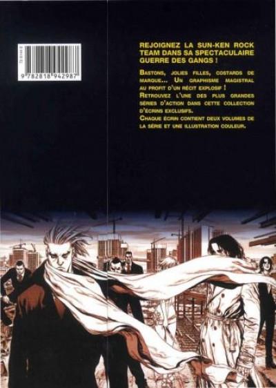 Dos Sun-Ken Rock - écrin tomes 1 et 2