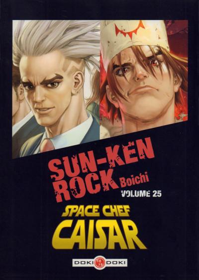 Couverture Sun-Ken Rock - écrin tome 25 + Space chef Caisar