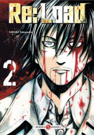 Couverture Re:load tome 2