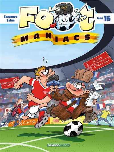 Couverture Les foot maniacs tome 16