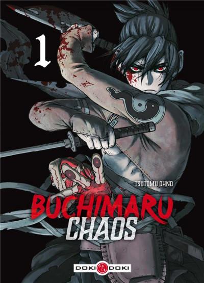 Couverture Buchimaru chaos tome 1
