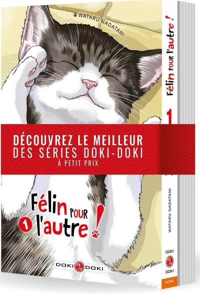 Couverture Félin pour l'autre ! - pack tomes 1 et 2